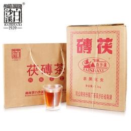 白沙溪手筑茯砖茶 2500g 轻发酵无烟型