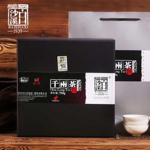 白沙溪千两茶饼礼盒 750g
