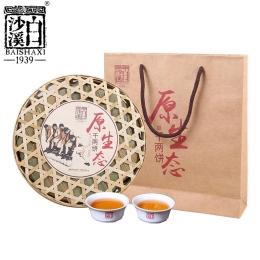 白沙溪原生态千两茶饼600g