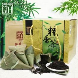 白沙溪粽香茶 端午节黑茶礼盒 散装茶