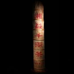 湘益千两茶 益阳茶厂千两茶36.25kg