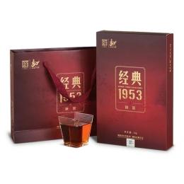 白沙溪经典1953茯茶1kg