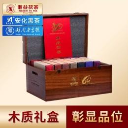 湘益60周年纪念茶历程茯砖茶叶礼盒